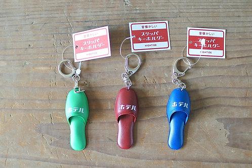 Slipper Key Chain