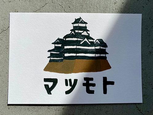 """original post card """"マツモト"""""""