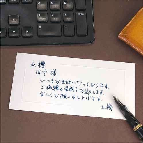 伝書紙 <no.1/no.2/no.3>