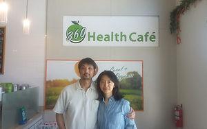 360 health.jpg