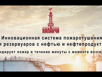 """Проект """"Каланча"""" на питч-сессии """"The Perspective"""" в рамках саммита Россия-Африка"""