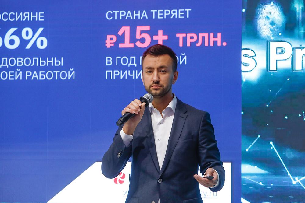 Данила Жаров, CEO