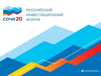 """Завершён приём заявок на конкурсы """"ТОП10 инновационных компаний"""""""