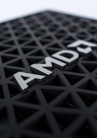 AMD Quantum