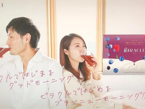 8/19サンテレビ「週感PV」出演