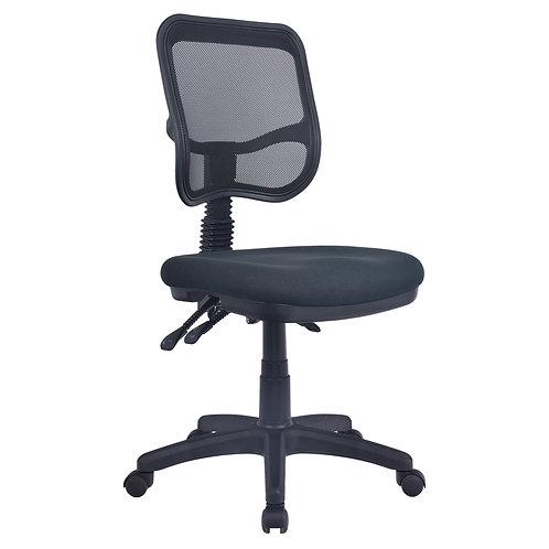 Aero Mesh Office Chair
