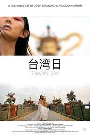 TAIWAN DAY