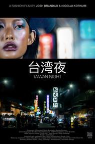 TAIWAN NIGHT v2.jpg