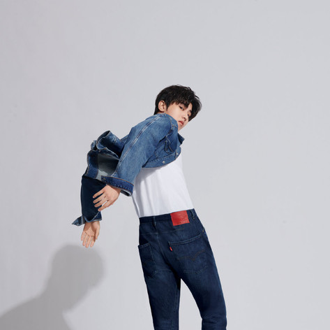 KUN & Levi's Red Tab