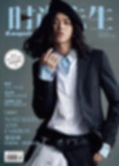 Esquire Cover 2019.jpg