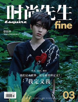 EsquireFine Cover.jpg