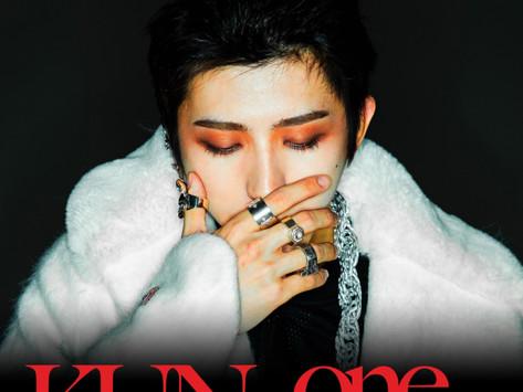 IKun Meets Kun EP 1 英中对照