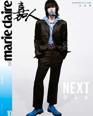MarieClaireCover2.jpg