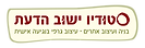 כריתת עצים מסוכנים בירושלים