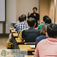 企業培訓, 企業培訓課程, Forest Academy 森 ‧ 學院 -image08