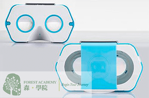 STEM 活動, VR課程, FOREST ACADEMY 森· 學院AR VR 課程 -image06