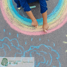 兒童心理學課程, 兒童說話技巧, Forest Academy -image11