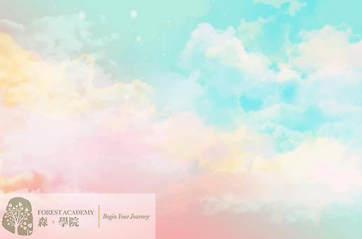 和諧粉彩課程, 和諧粉彩, Forest Academy 森 · 學院 -image08