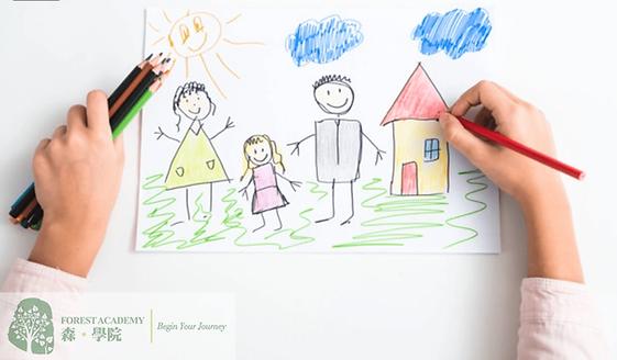 兒童心理學課程, 兒童說話技巧, Forest Academy -image06