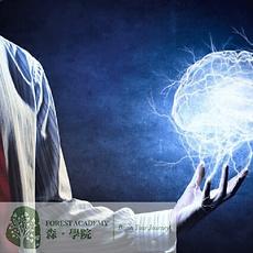 催眠課程, 催眠治療, Forest Academy 森 · 學院 -image08