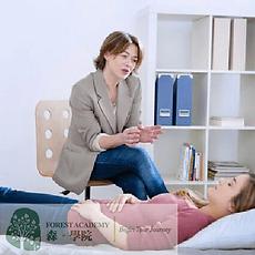 催眠課程, 催眠治療, Forest Academy 森 · 學院 -image06