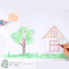 兒童心理學課程, 兒童說話技巧, Forest Academy -image12