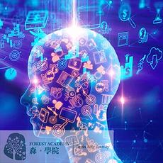 NLP課程, NLP技巧, Forest Academy 森 · 學院 -image07