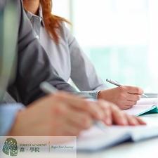 企業培訓, 企業培訓課程, Forest Academy 森 ‧ 學院 -image09