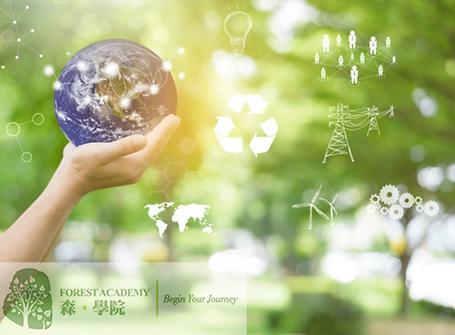 企業培訓, 企業社會責任活動, Forest Academy-image05