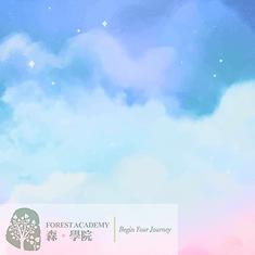 和諧粉彩課程, 和諧粉彩, Forest Academy 森 · 學院 -image10