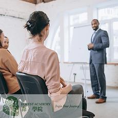溝通技巧, 溝通技巧課程, Forest Academy 森 · 學院-image06