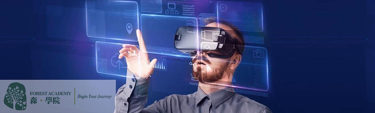 STEM 活動, VR課程, FOREST ACADEMY 森· 學院AR VR 課程 -image02
