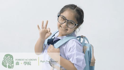 兒童心理學課程, 兒童說話技巧, Forest Academy -image05