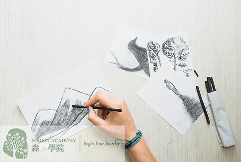 和諧粉彩課程, 和諧粉彩, Forest Academy 森 · 學院 -image06