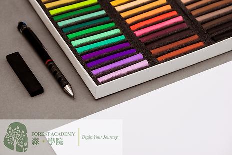 和諧粉彩課程, 和諧粉彩, Forest Academy 森 · 學院 -image03