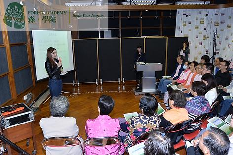 企業培訓, 企業社會責任活動, Forest Academy-image02