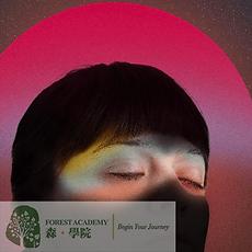 催眠課程, 催眠治療, Forest Academy 森 · 學院 -image09