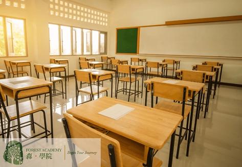 到校課程, 到校興趣班課程, Forest Academy 森· 學院 -image07