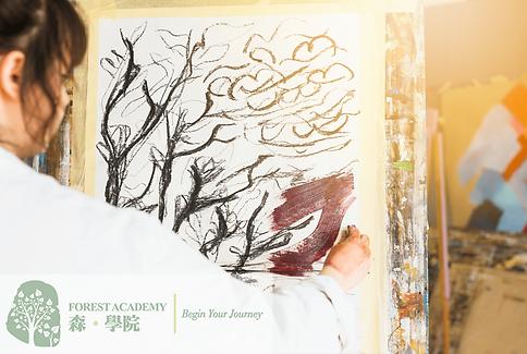 和諧粉彩課程, 和諧粉彩, Forest Academy 森 · 學院 -image05