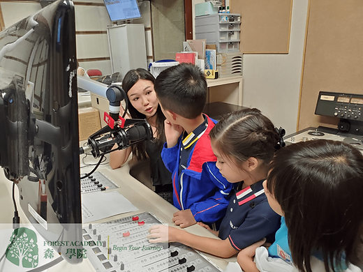 DJ, 電台主持課程, Forest Academy -image02