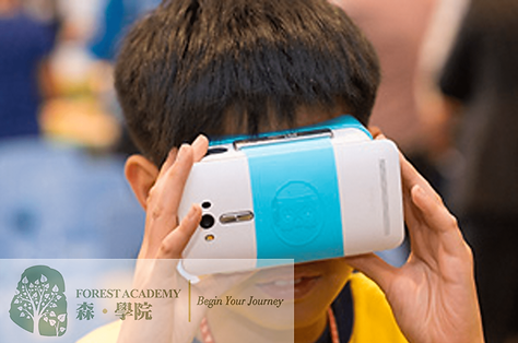 STEM 活動, VR課程, FOREST ACADEMY 森· 學院AR VR 課程 -image05