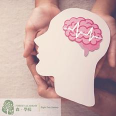 兒童心理學課程, 兒童說話技巧, Forest Academy -image13