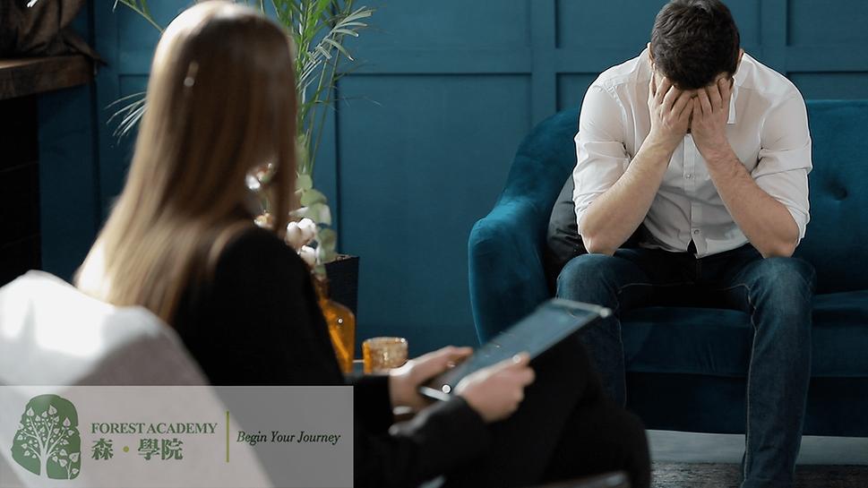 催眠課程, 催眠治療, Forest Academy 森 · 學院 -image01