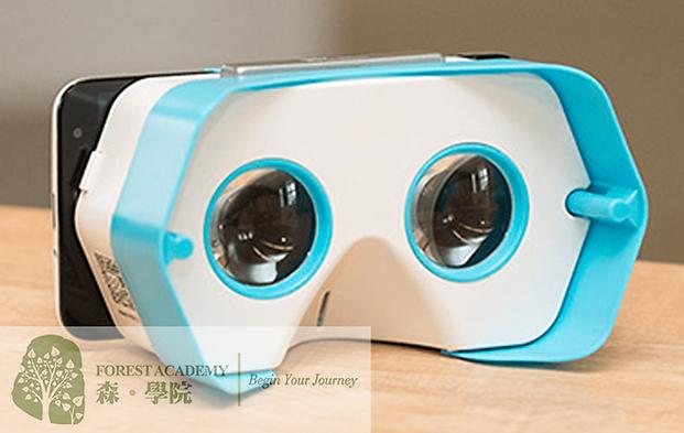 STEM 活動, VR課程, FOREST ACADEMY 森· 學院AR VR 課程 -image03