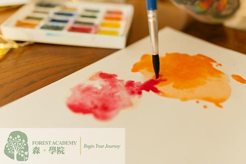 和諧粉彩課程, 和諧粉彩, Forest Academy 森 · 學院 -image02