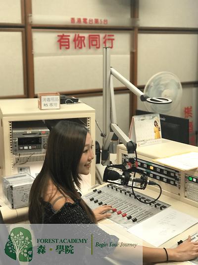 DJ, 電台主持課程, Forest Academy -image01