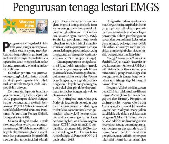 Pengurusan tenaga lestari EMGS - Sinar Harian