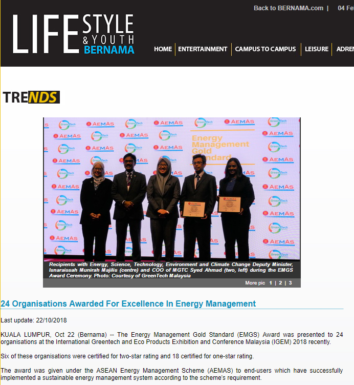 24 Organizations awarded for excellences in energy management - Bernama