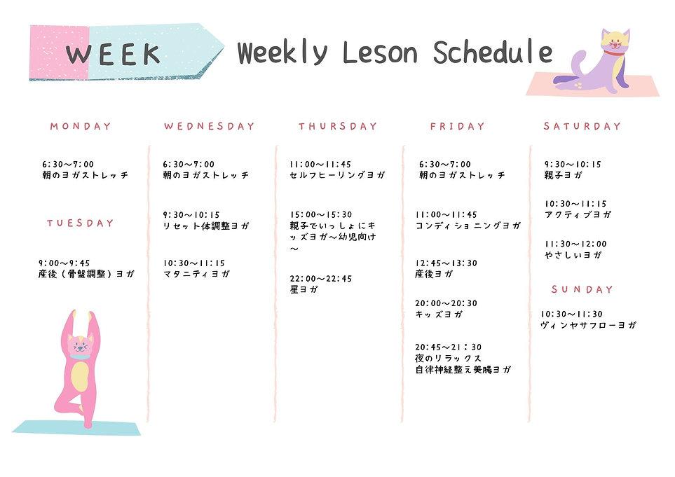 Cute Pink Weekly Learning Schedule (1).j