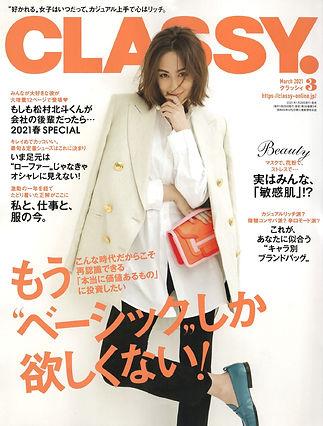 CLASSY.表紙.jpg